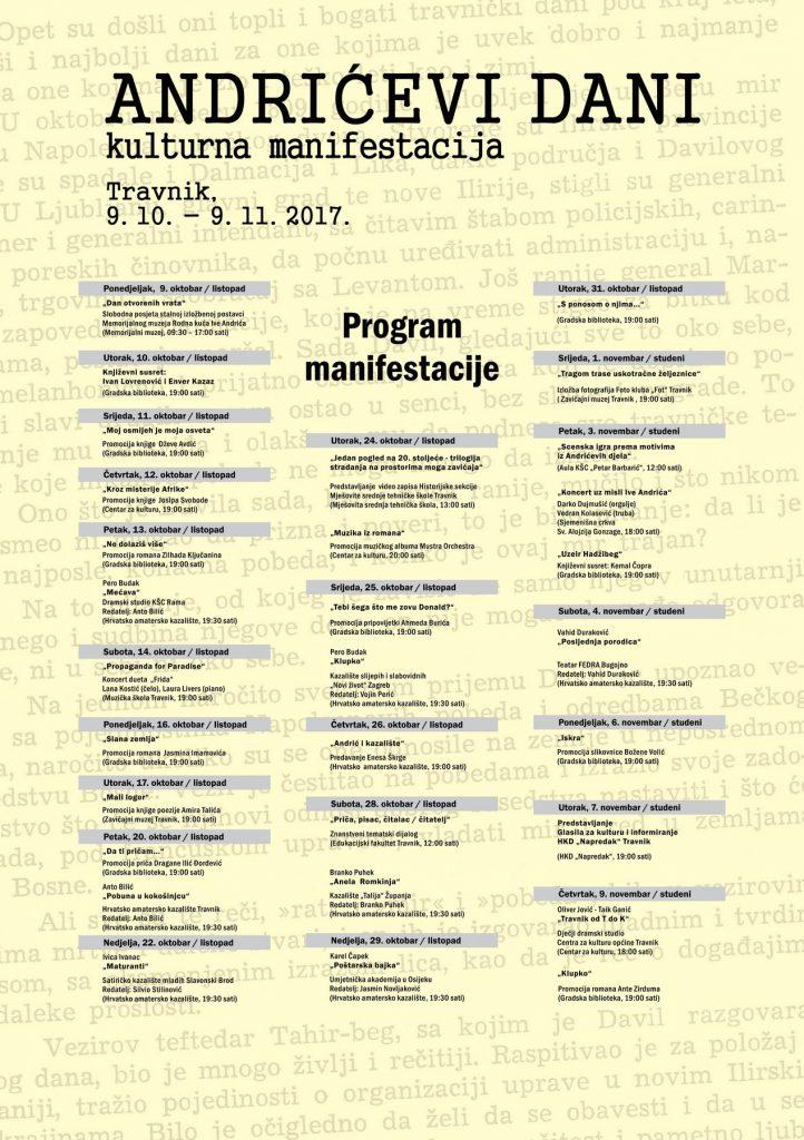 """Program manifestacije """"Andrićevi dani"""""""