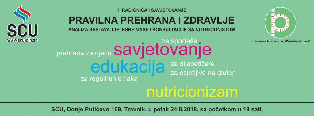 Pravilna prehrana i zdravlje - 1. Radionica i savjetovanje