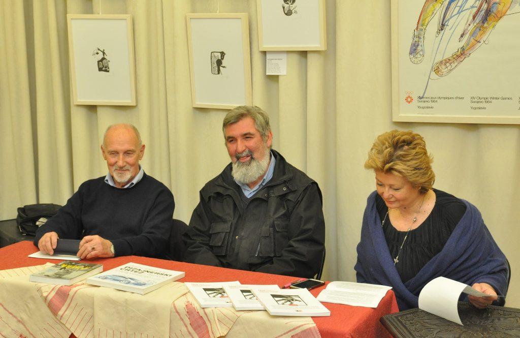 Večeras izložba i promocija knjige Asima Đelilovića u Umjetničkoj galeriji BiH