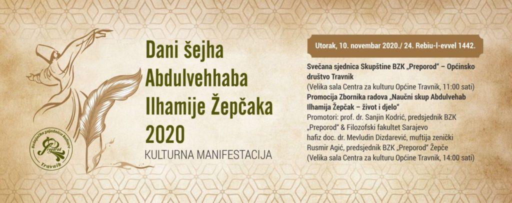 """U Travniku počinje Kulturna manifestacija """"Dani Abdulvehaba Ilhamije Žepčaka 2020"""""""