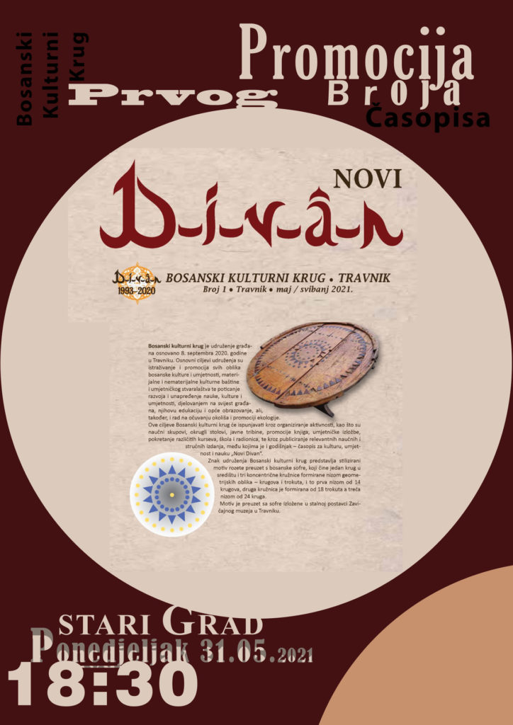 Bosanski kulturni krug naredne sedmice organizira dvije manifestacije